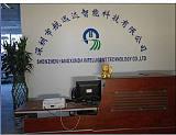 深圳市航迅达智能科技有限公司;