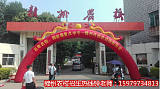 赣州农业学校;