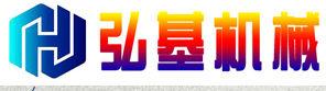 徐水县泓基机械加工厂;
