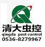 濰坊清大環境科技有限公司;