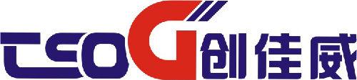 深圳市创佳威智能设备有限公司市场部;