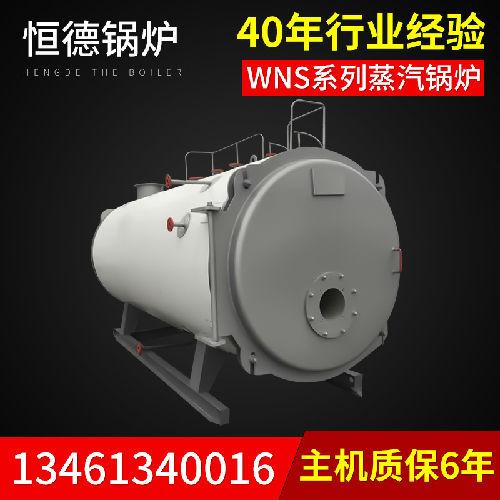 河南省恒德锅炉和记电讯app;