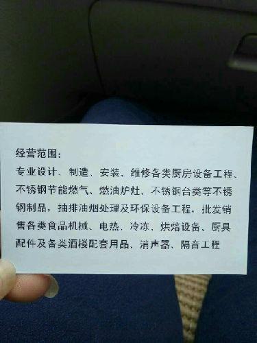 广西博荣厨房设备有限公司