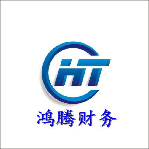 仙游县鸿腾企业管理服务中心