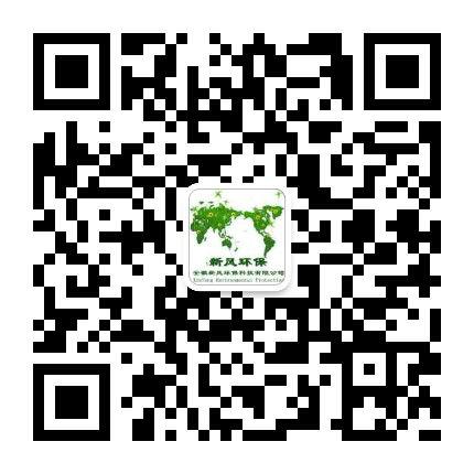 安徽新风环保科技有限公司