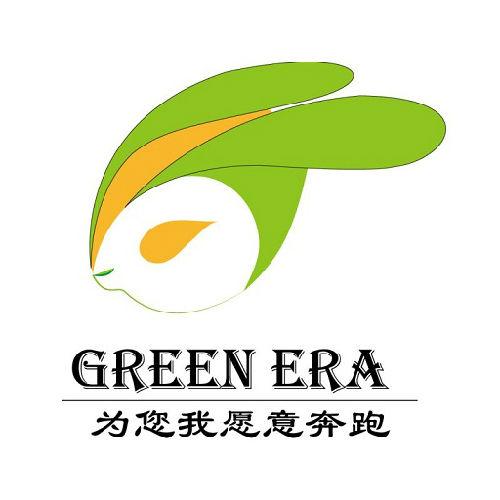 临沧绿色时代贸易有限公司