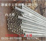 聊城市億元方盛鋼管有限公司;