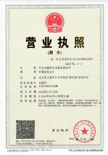 西安美氏米阳工业技术bwin手机版登入LOGO