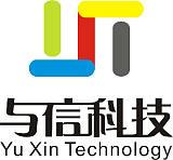 武汉与信科技有限公司;