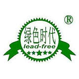 深圳市绿色时代锡业制品有限公司;