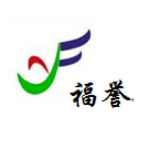 广州福誉化工bwin手机版登入LOGO