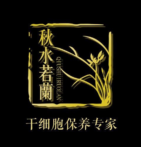 南京芊芃生物科技有限公司LOGO