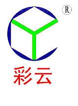 南京彩云机械电子制造集团有限公司;