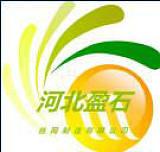 河北盈石丝网制造有限公司;