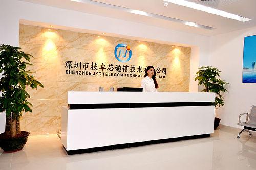 深圳市技卓芯通信技术bwin手机版登入LOGO