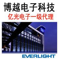 广州市博越电子科技bwin手机版登入;