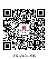 河南華之璽廣告有限公司;