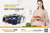 浙江润尚厨卫科技有限公司;