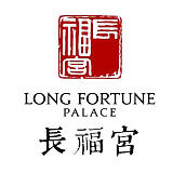 新疆長福宮餐飲管理有限公司長春南路分公司;