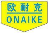 惠州市欧耐克防水装饰有限公司LOGO