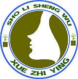 杭州硕丽生物科技有限公司LOGO;