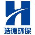 潍坊浩德环保水处理设备有限公司;