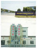 南京金陽節能建材有限公司;
