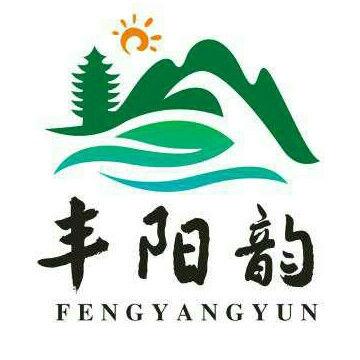 丰阳韵生态科技有限公司