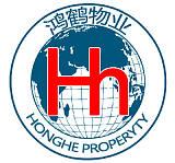 合肥鴻鶴物業管理有限公司西安分公司;
