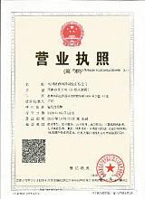 杭州秋香网络科技有限公司;