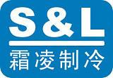 深圳市霜凌制冷设备有限公司;