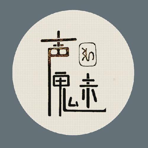 合肥新站区声魅文化传媒工作室;