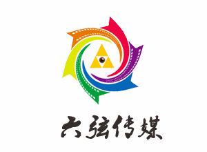 海南六弦文化传媒bwin手机版登入;