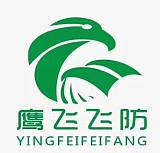 鹰飞(深圳)航空植保创新科技有限公司;