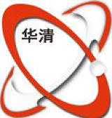 沈陽華清軟連接制造有限公司;