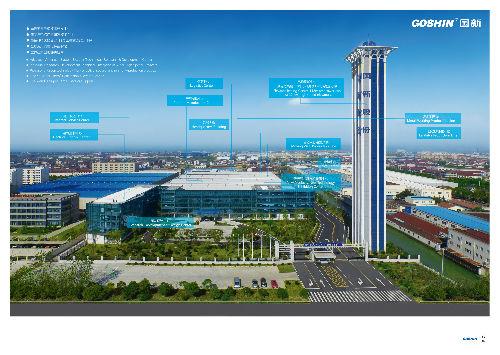 国新电梯科技股份有限公司LOGO
