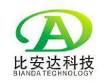 深圳市比安達科技有限公司;