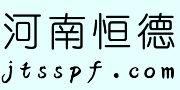 郑州经济技术开发区宝路华交通安全产品销售部LOGO