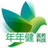 廣西柳州市年年健醫藥科技有限公司;