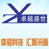 北京卓越盛世科技有限公司LOGO