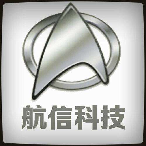 南通航信信息科技有限公司LOGO