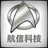 南通航信信息科技有限公司;