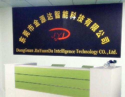东莞市金源达智能科技有限公司LOGO