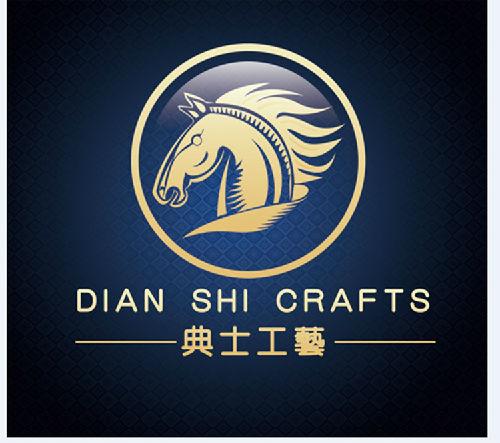 上海典士工艺品有限公司;