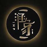 广州涵象广告有限公司;