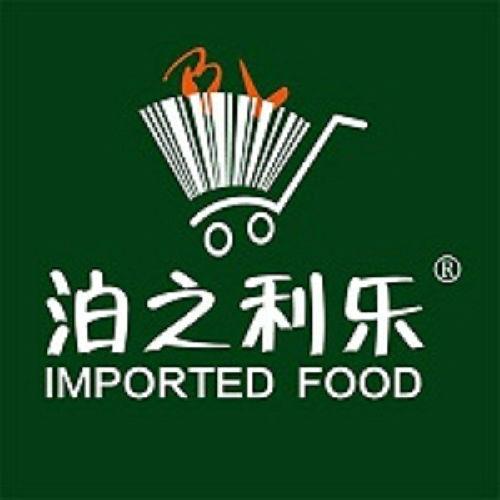 北京泊之利乐国际商贸有限公司LOGO;