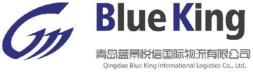 青岛蓝景悦信国际物流有限公司;