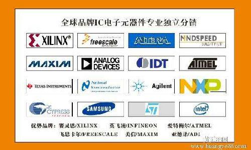 聚芯能电子科技有限公司LOGO