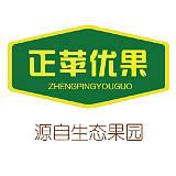 陕西农亿达农业科技有限公司;