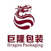 广州市巨隆包装机械设备有限公司LOGO